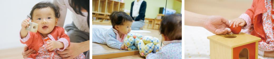 教室 Ice 幼児